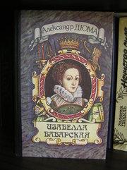 Александр дюма – изабелла баварская