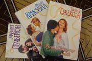 Комплект романов о любви