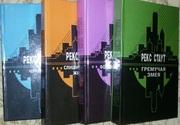 Продам книги: Рекс Стаут - 3 тома