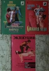Продам книги детективы Серия «CRIME»,  Остросюжетный детектив